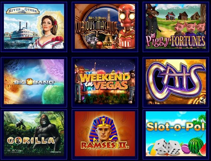Игровые автоматы в онлайн-формате