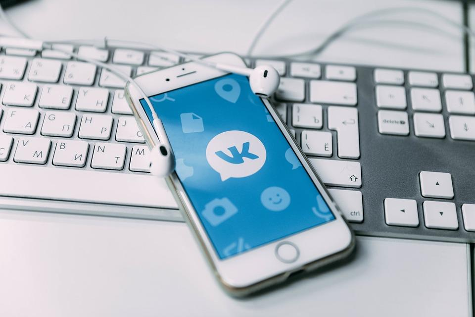 Как заработать Вконтакте?